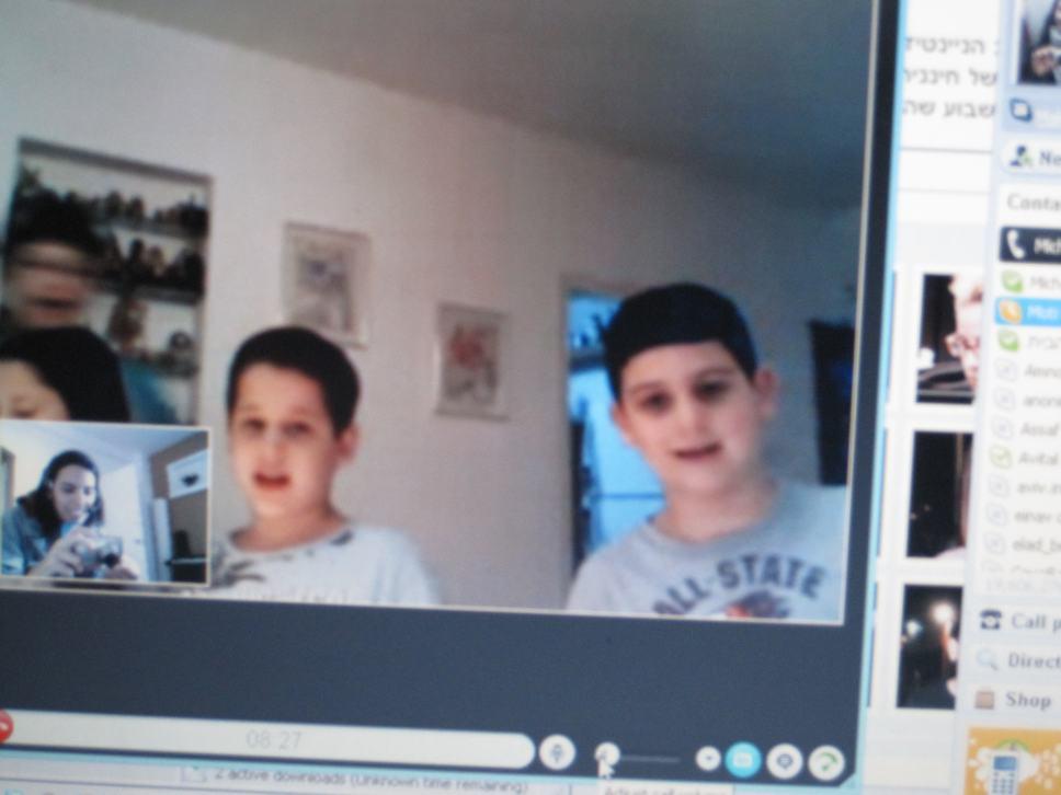 Skype Hanukkah